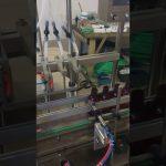 4-głowicowa maszyna do napełniania małych butelek