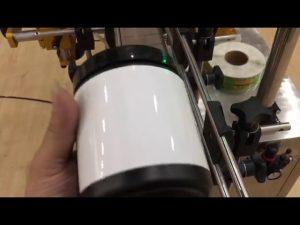 słoik szklany dla zwierząt domowych puszka aluminiowa i maszyna do etykietowania naklejek na butelki