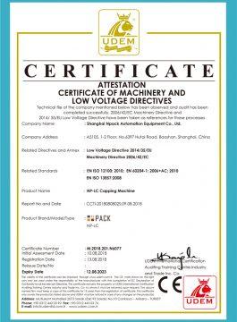 Certyfikat CE maszyny do zamykania