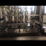 wysoce precyzyjna 5-litrowa maszyna do napełniania butelek z olejem silnikowym