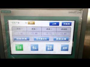 wysokiej jakości 20l ważąca maszyna do napełniania oliwy z oliwek