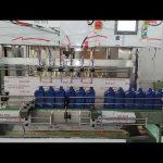 Chiny Automatyczna maszyna do napełniania olejem silnikowym o pojemności 5000 ml dla przemysłu samochodowego