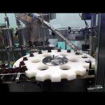 sopel kwas chlorowodorowy hdpe fundament przepływomierz przepływomierz i maszyna do napełniania i zamykania oleju